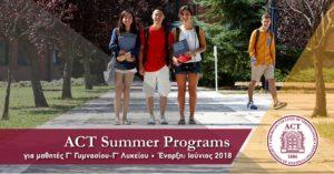 Université ACT